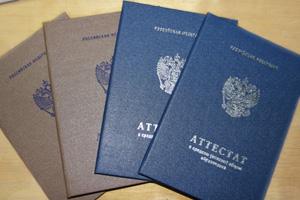Перевод аттестатов в Краснодаре