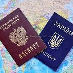 Перевод паспорта в Краснодаре