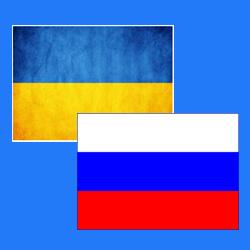 Украинско-Русский перевод в Краснодаре