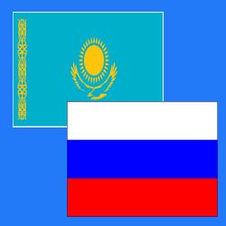 казахско-русский перевод в Краснодаре
