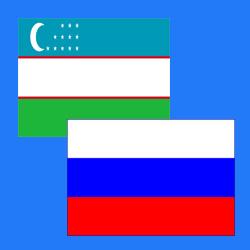 узбекско-русский перевод в Краснодаре