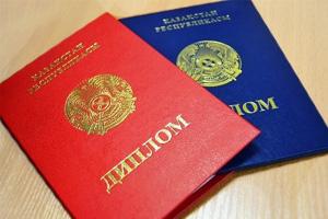 Перевод дипломов в Краснодаре