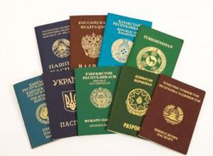 Перевод паспортов в Краснодаре