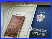 Нотариальный перевод с Украинского языка в Краснодаре