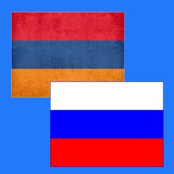 армянско русский перевод в Краснодаре