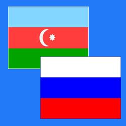 азербайджанско-русский перевод в Краснодаре