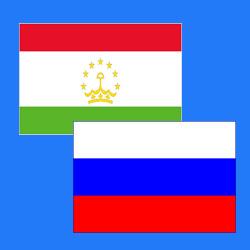 таджикско-русский перевод в Краснодаре